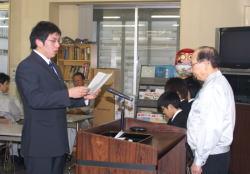 2008nyuusha2.jpg