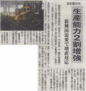 2011.2.8-1.jpg