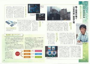 2011.5.25-2s.jpg
