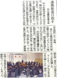2012.11.7.jpg