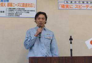 2012.5.1zabara-2.jpg