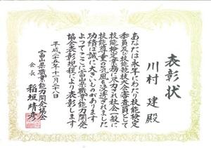 2013.11.26a.jpg