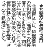 2014.11.5.png