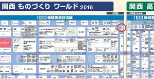 20160915.jpg