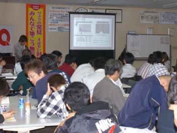 QC2008-3.jpg